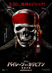 Pirates4_1_1b
